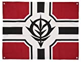 Mobile Suit Gundam Zeon Military flag by COSPA