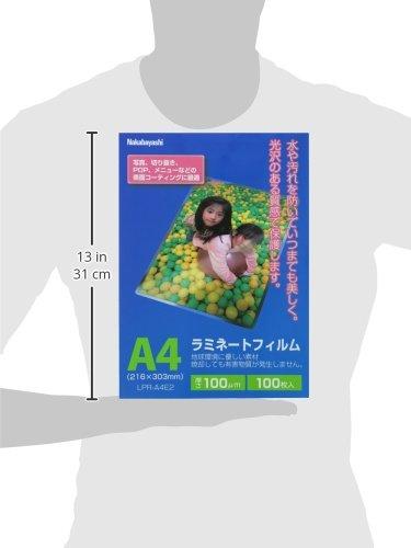 ナカバヤシ『ラミネートフィルムE2100μm』