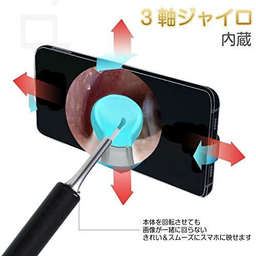 Bebird耳かきスマート300万画素【PSE認証済み】【技適認証済み】カメラスコープ3.5mm超小型レンズWiFi接続無線耳掃除みみかき耳鏡LED日本初(ピンク)