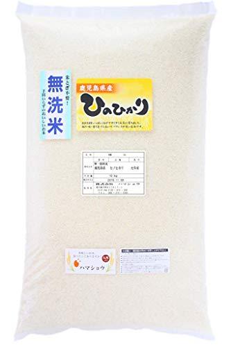 【精米】 鹿児島県産 無洗米 ひのひかり (粘り・味・香り全てのバランスが良いお米) 10kg 令和元年産