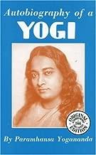 Autobiography of a Yogi: Hindi (Hindi Edition)