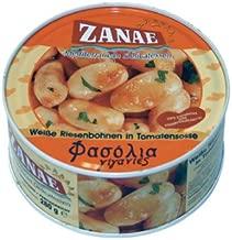 Zanae Greek Giant Baked Beans (Gigantes) 10 Oz Easy-open Can