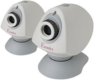 Ezonics EZ Video Chat Kit (EZ-388)
