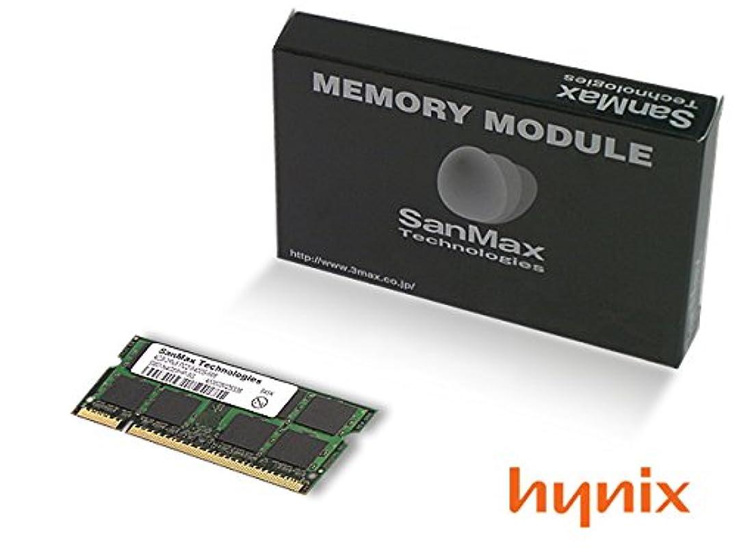 For Sanmax 2GB 2X2GB 8GB DDR2 Desktop Memory 800Mhz pc2 6400u DIMM RAM