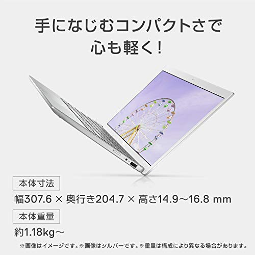 DellモバイルノートパソコンInspiron135391Corei5シルバー20Q32S/Win10/13.3FHD/8GB/256GBSSD