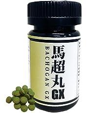 馬超丸GX (ばちょうがんGX) L-シトルリン 馬ペニスエキス トンカットアリ マカ 男性 サプリメント 60粒