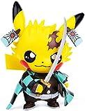 Avicir Figura de acción Pikachu Cosplay Demon Slayer Kamado Tanjirou Estatuas Figuras 4' Colección Regalos de Cumpleaños PVC (Kamado Tanjirou)