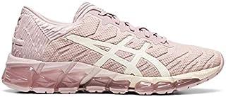 Amazon.nl: Roze Hardloopschoenen voor verharde weg