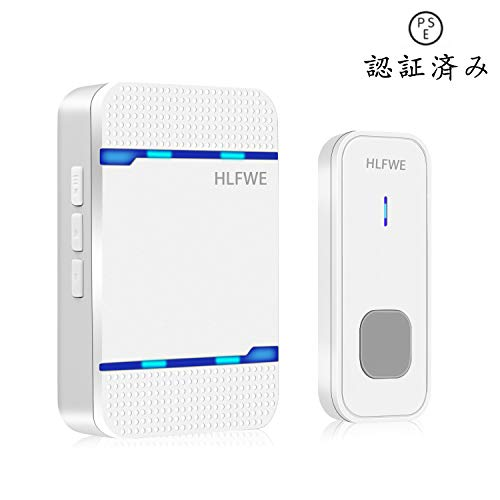 【2019年PSE認証済み、METI登録済み】高品質なワイヤレスチャイム HLFWE, 昇級なインターホン・チャイム 光と音対応ワイヤレスベル 静音に設定機能付け 防水 防塵 ドアベル無線チャイム最高300Mの無線範囲 ワイヤレスインターホン配線不要 送信