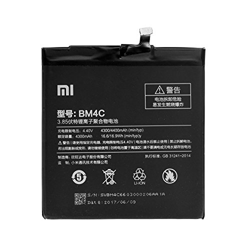 Original-Akku Xiaomi BM4C für Xiaomi Mi Mix - 4300 mAh - BULK