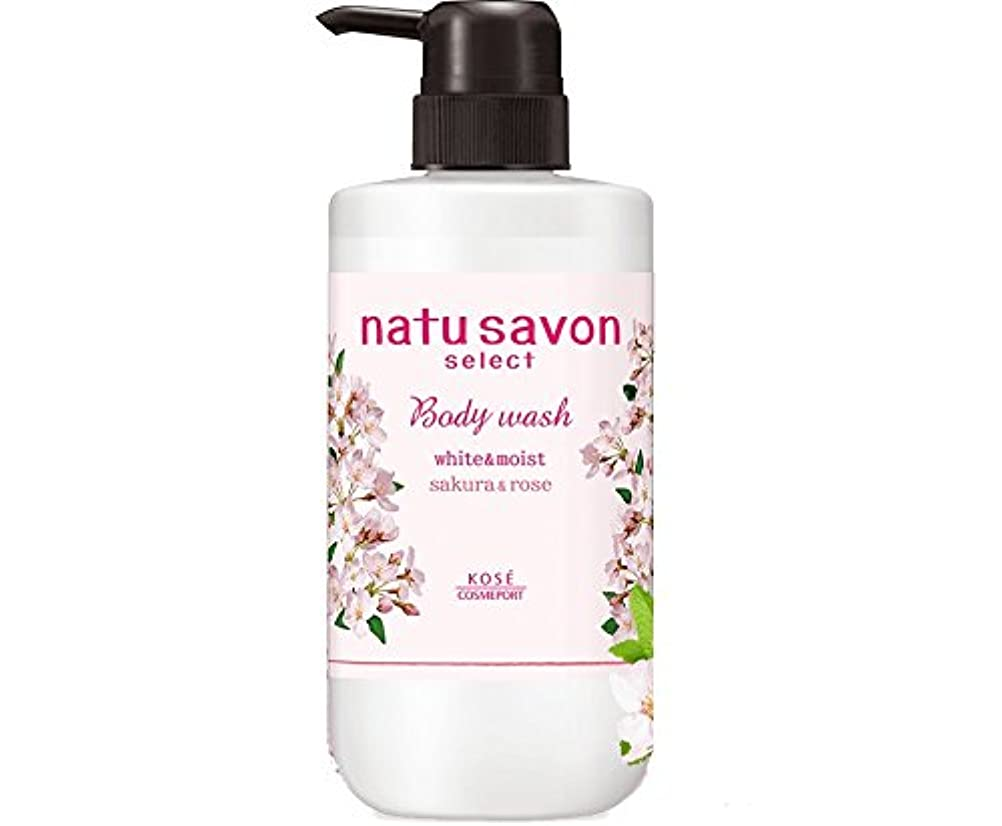 請求言う放牧するナチュサボンセレクト ボディウォッシュ ボタニカル桜の香り white&moist(数量限定品)