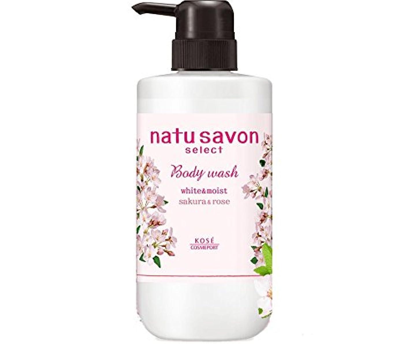 スキムデータアニメーションナチュサボンセレクト ボディウォッシュ ボタニカル桜の香り white&moist(数量限定品)
