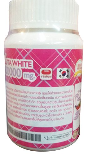 3X Supreme Gluta White 1500000 Mg. Whitening & Anti Aging, (1 Bottle =30 Softgels)