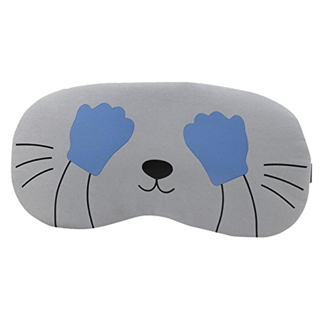 通常平和ブリードNOTE アイマスクソフトパッド入り睡眠旅行シェードカバー残りリラックス目隠し