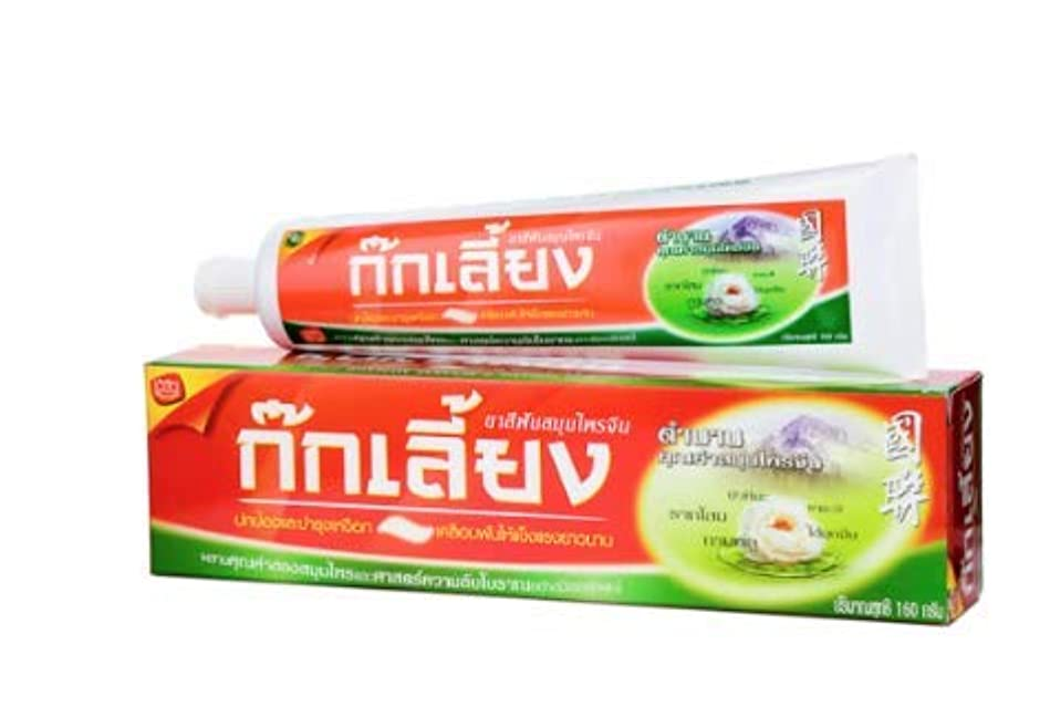 肺炎想像する破産Kokliang Herbal Toothpaste 160 g.