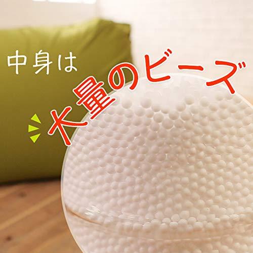 TBSishop『王様もダメになるもちクッション「ふわごろ」&カバーセット(0093197)』