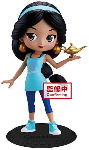 Banpresto - Disney Jasmine Avatar Style Q posket Figure