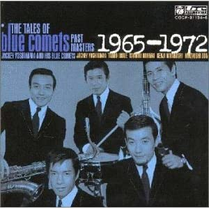 """THE TALES OF BLUE COMETS/PAST MASTERS 1965-1972"""""""