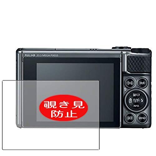 VacFun Pellicola Privacy, Compatibile con Canon PowerShot SX730 HS (Non Vetro Temperato) Protezioni Schermo Cover Custodia