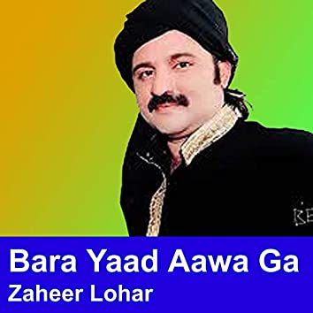 Bara Yaad Aawa Ga - Single