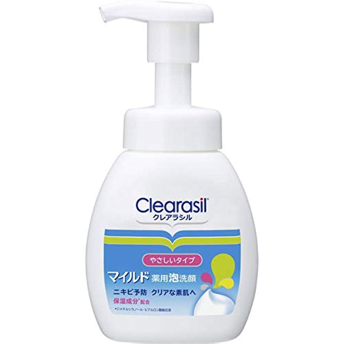 特徴づけるジェームズダイソン情熱レキットベンキーザー?ジャパン クレアラシル 薬用泡洗顔フォーム マイルドタイプ 200ml