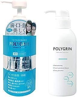 ポリグリン(POLYGRIN) オーラルローション 薬用液体歯磨き 300ml