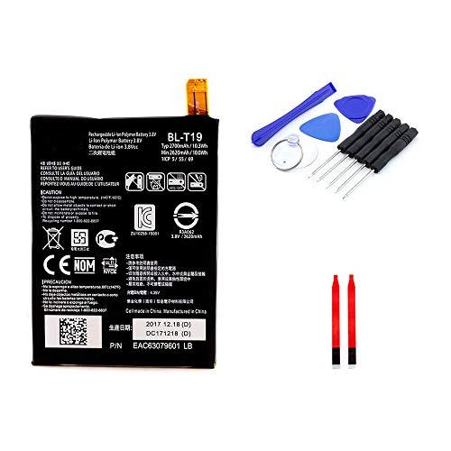Akku kompatibel mitLG Nexus 5X | 2700 mAh Batterie| 3,8 V | inkl. Reparaturset