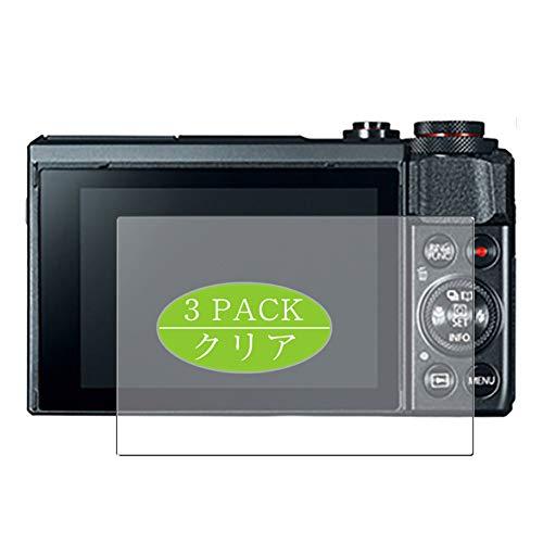 3枚 VacFun フィルム , キヤノン Canon PowerShot G7 X Mark II / G7X Mark 2 向けの 保護フィルム 液晶保護 フィルム 保護フィルム(非 ガラスフィルム 強化ガラス ガラス ケース カバー ) ニューバージョン