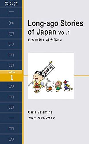日本昔話1 桃太郎ほか Long-ago Stories of Japan (ラダーシリーズ Level 1)