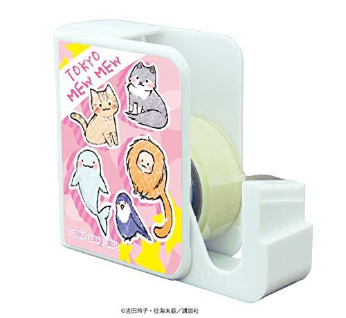 キャラテープカッター「東京ミュウミュウ」01/どうぶつちりばめデザイン(グラフアート)