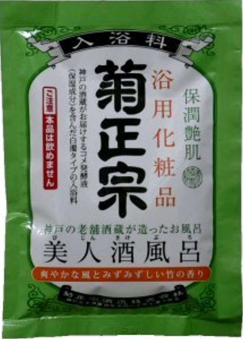 受信機カストディアン委任菊正宗酒造 美人酒風呂 竹の香り 244621