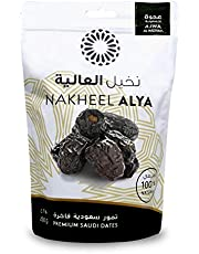 Nakheel Alya Fresh Ajwa Dates From Madina - Exclusively Produced From Palm Tree Farms - Unique Superfood Snack with Sugary Taste - Natural & Certified Madinah Dates - 250g pouch/3packs