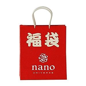 ナノ・ユニバース(nano・universe) 2021 happy bag M パターン2 nano・universe メンズ 福袋