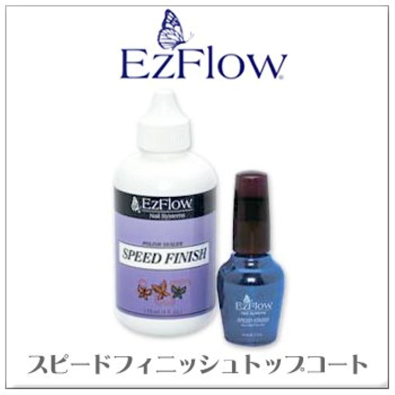 押す診療所脊椎Ez-Flow (イージーフロー) スピードフィニッシュトップコート (1/2oz)