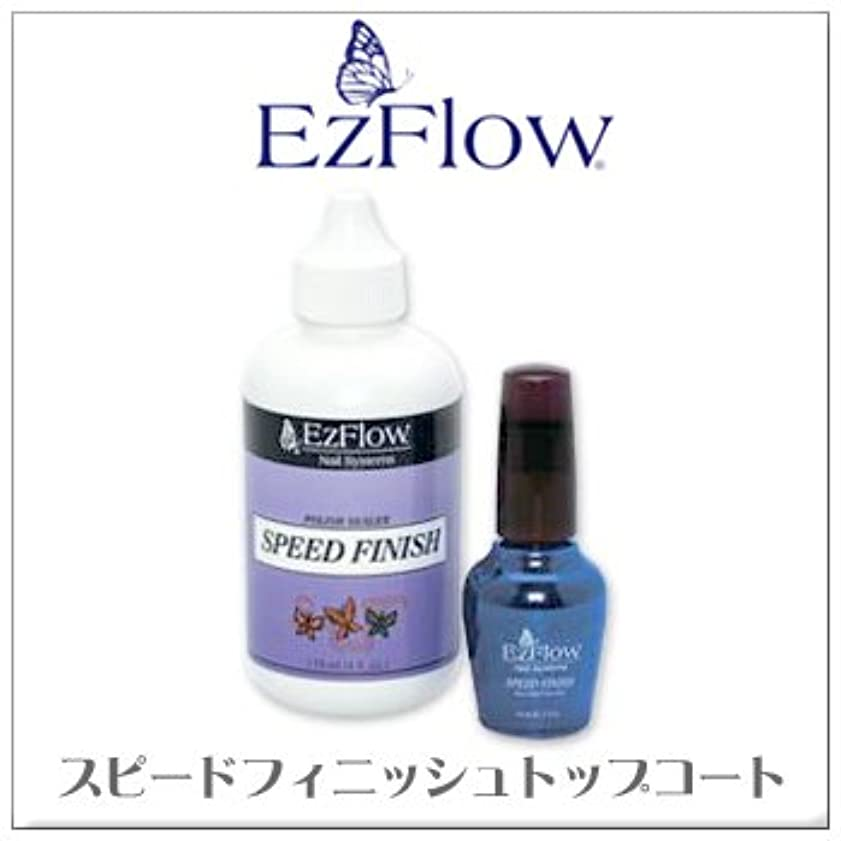 不信幸運なことにラジエーターEz-Flow (イージーフロー) スピードフィニッシュトップコート (1/2oz)