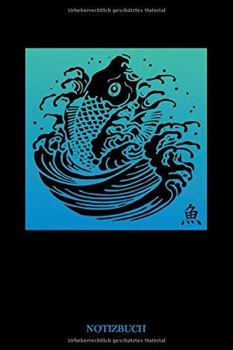 Notizbuch: Japan Kois Welle  Viel Platz für Notizen, Ideen und Planung   105 punktierte Seiten   Format ca. A5  