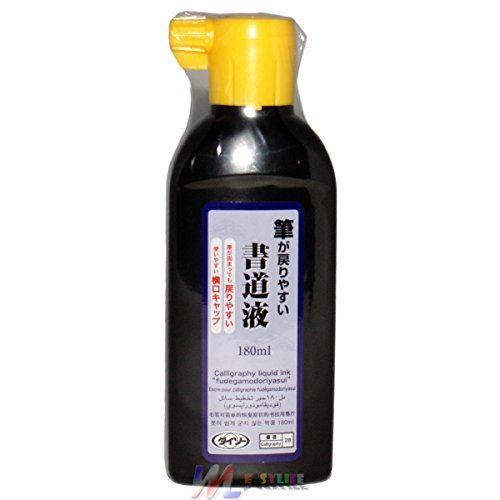 Daiso Sumi Calligraphy Liquid Ink in a 180ml Bottle (Japan Import)