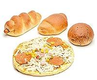 低糖質惣菜パンセット【糖質制限中の方にオススメのパンとスイーツのお得なパックです!】