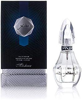 Almajed Oud mashar For unisex 75ml - Eau de Parfum