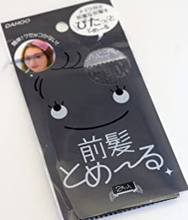 BLACK Hair Velcro Cloth hold Your Fringe Hair Without Kink perfect for putting make up