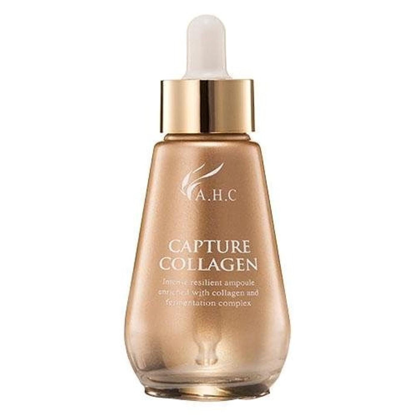 吹きさらしウガンダ摂氏度A.H.C Capture Collagen Ampoule/ Made in Korea