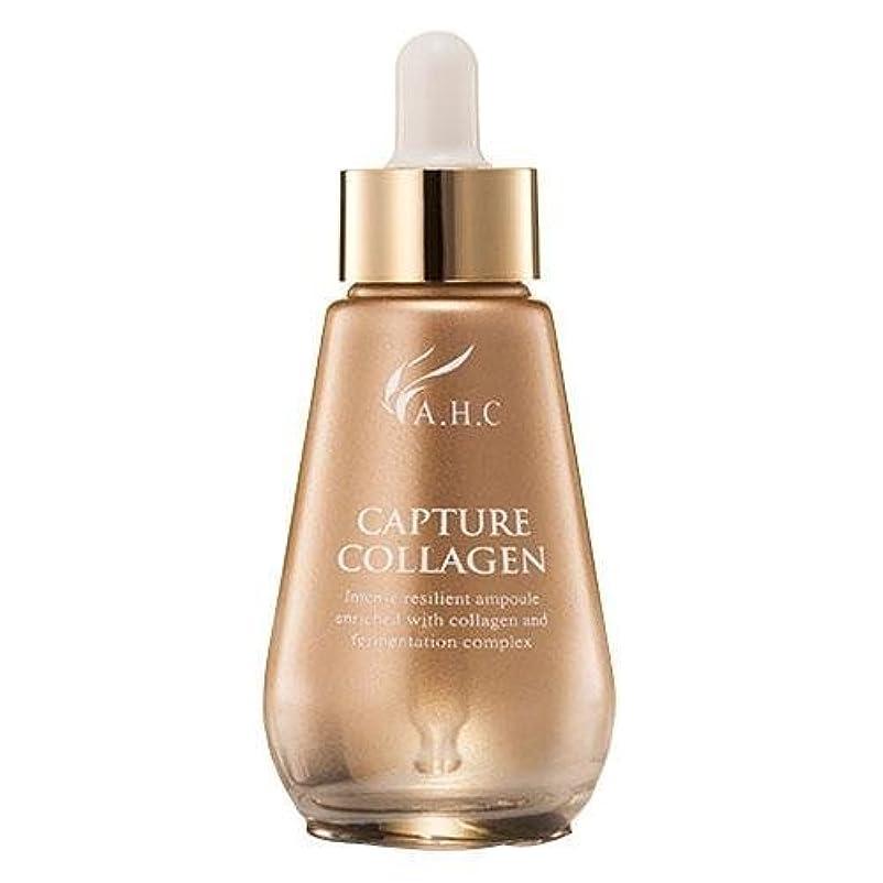 しょっぱいエスカレータータイムリーなA.H.C Capture Collagen Ampoule/ Made in Korea