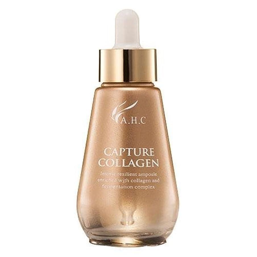 細い窓染色A.H.C Capture Collagen Ampoule/ Made in Korea