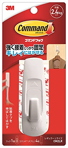 3M コマンド フック キレイにはがせる 両面テープ Lサイズ 耐荷重2.4kg 1個 CM2LR