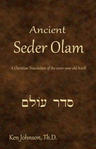 Ancient Seder Olam (English Edition)