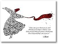 ルミ引用アートプリントスーフィーイスラム書道絵画ポスターとプリントキャンバスウォールアートリビングルームの装飾ギフト-40X60Cmフレームレス