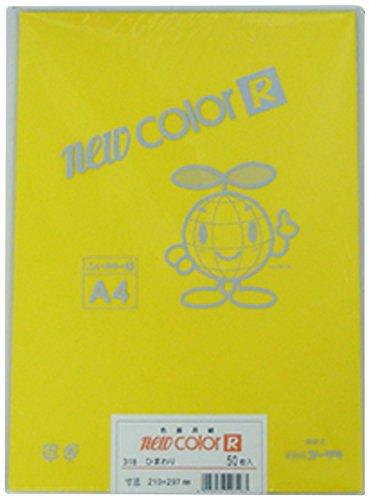 リンテック 色画用紙 ゴークラニューカラーR A4 ひまわり50枚NO318