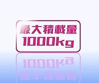 ハイエース用■最大積載量【1000kg】デザインタイプB 防水ステッカー カッティングタイプ 【16色選択】HIACE maximum loading capacity