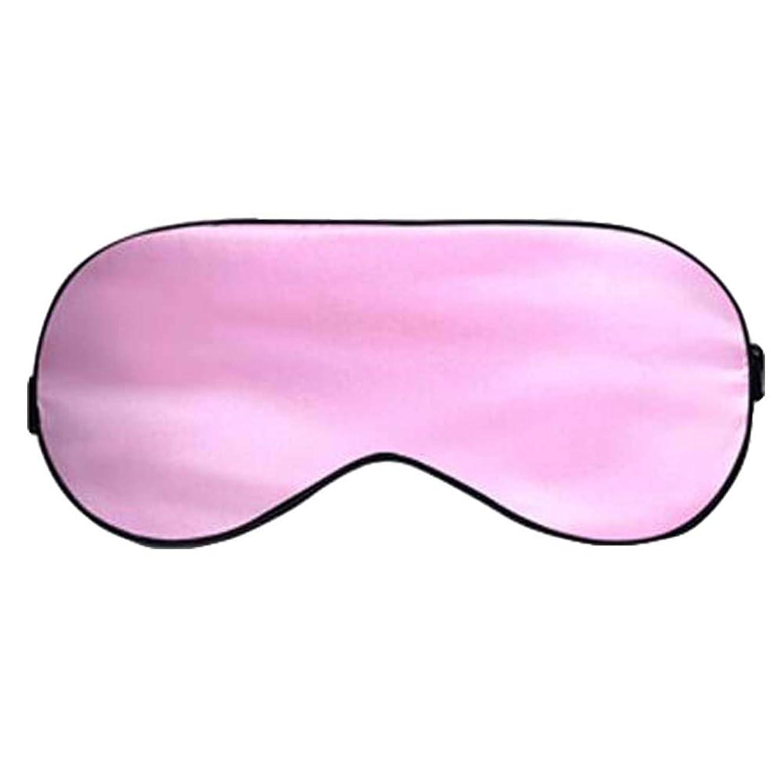職業豚生理ピンクシルク睡眠アイシェッド睡眠アイマスク睡眠用調節可能なストラップ