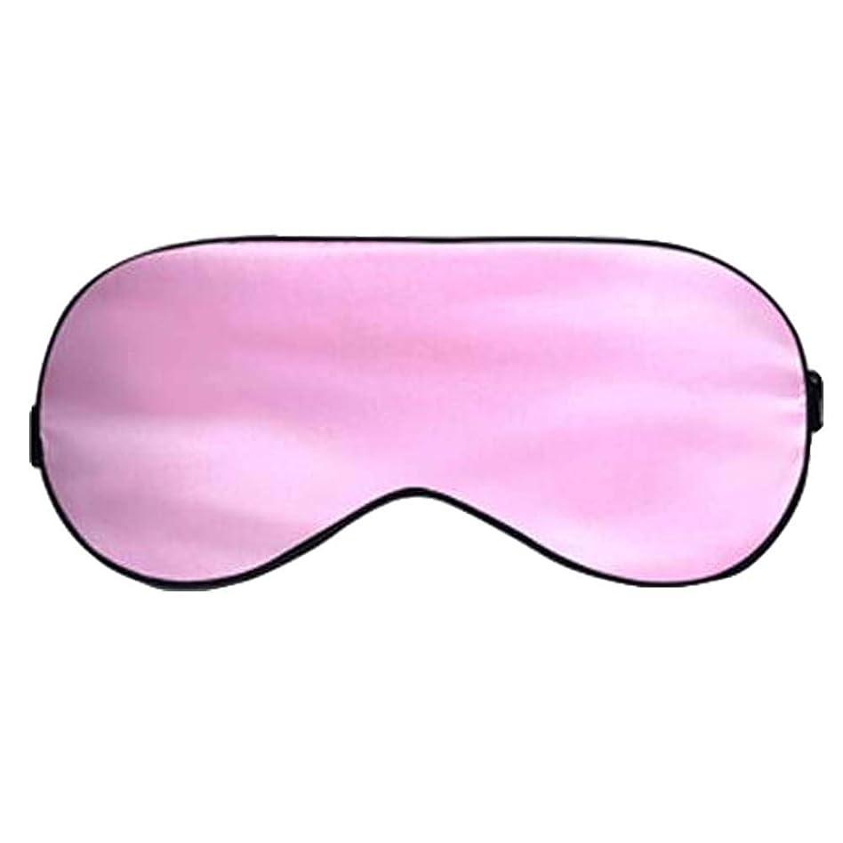 イタリック水分旅行代理店ピンクシルク睡眠アイシェッド睡眠アイマスク睡眠用調節可能なストラップ